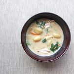 Bowl of delicious dairy-free chicken and gnocchi soup, gluten free olive garden copycat