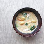 Dairy-Free Chicken and Gnocchi Soup (Olive Garden Copycat + Gluten-Free!)
